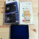 new3DSLL購入